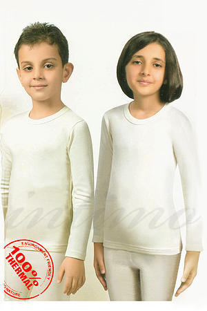 Джемпер детский Jiber, Турция 903 фото
