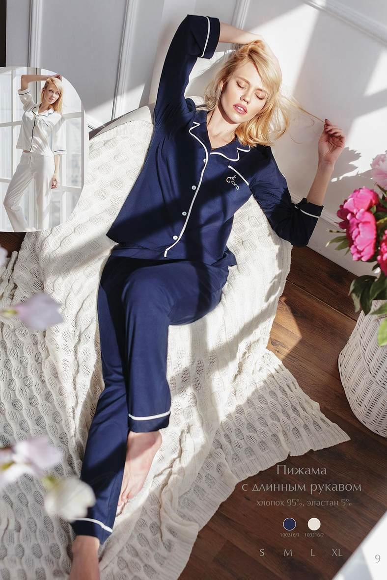 Жіночі піжами трикотаж, 50132, код 50132, арт 100216-Р
