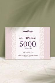 Подарунковий сертифікат, код 56077, арт K5000