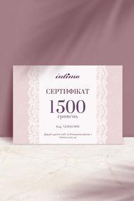 Подарунковий сертифікат, код 12728, арт K1500